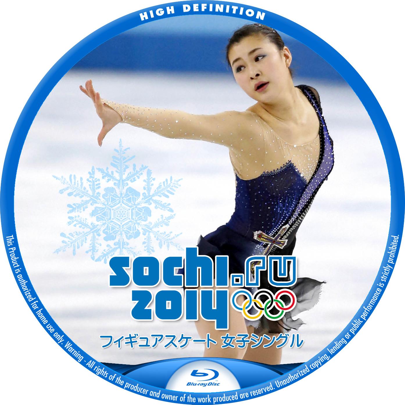 Sochi_Figure_Woens-BD5