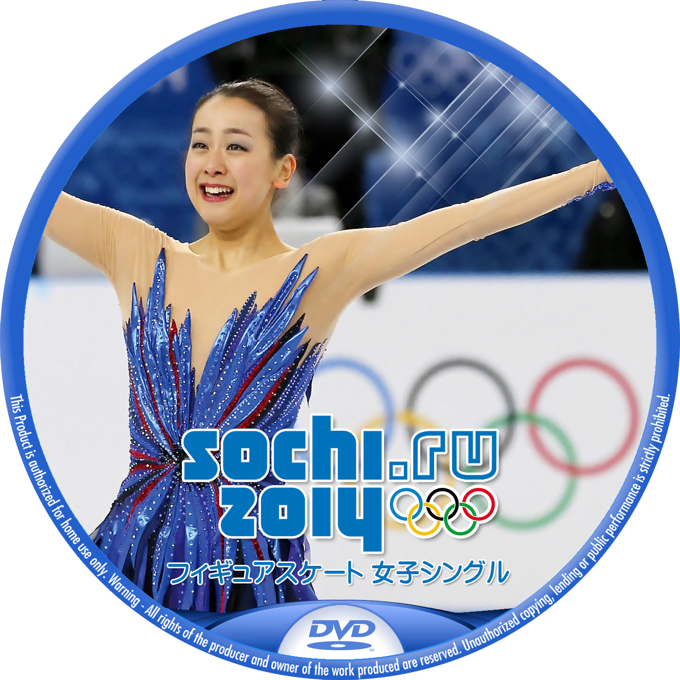Sochi_Figure_Woens-DVD1