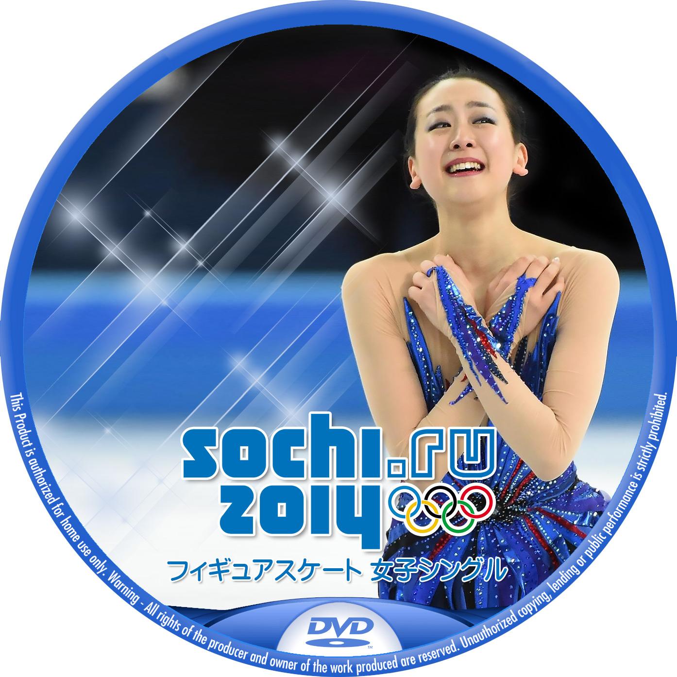 Sochi_Figure_Woens-DVD2