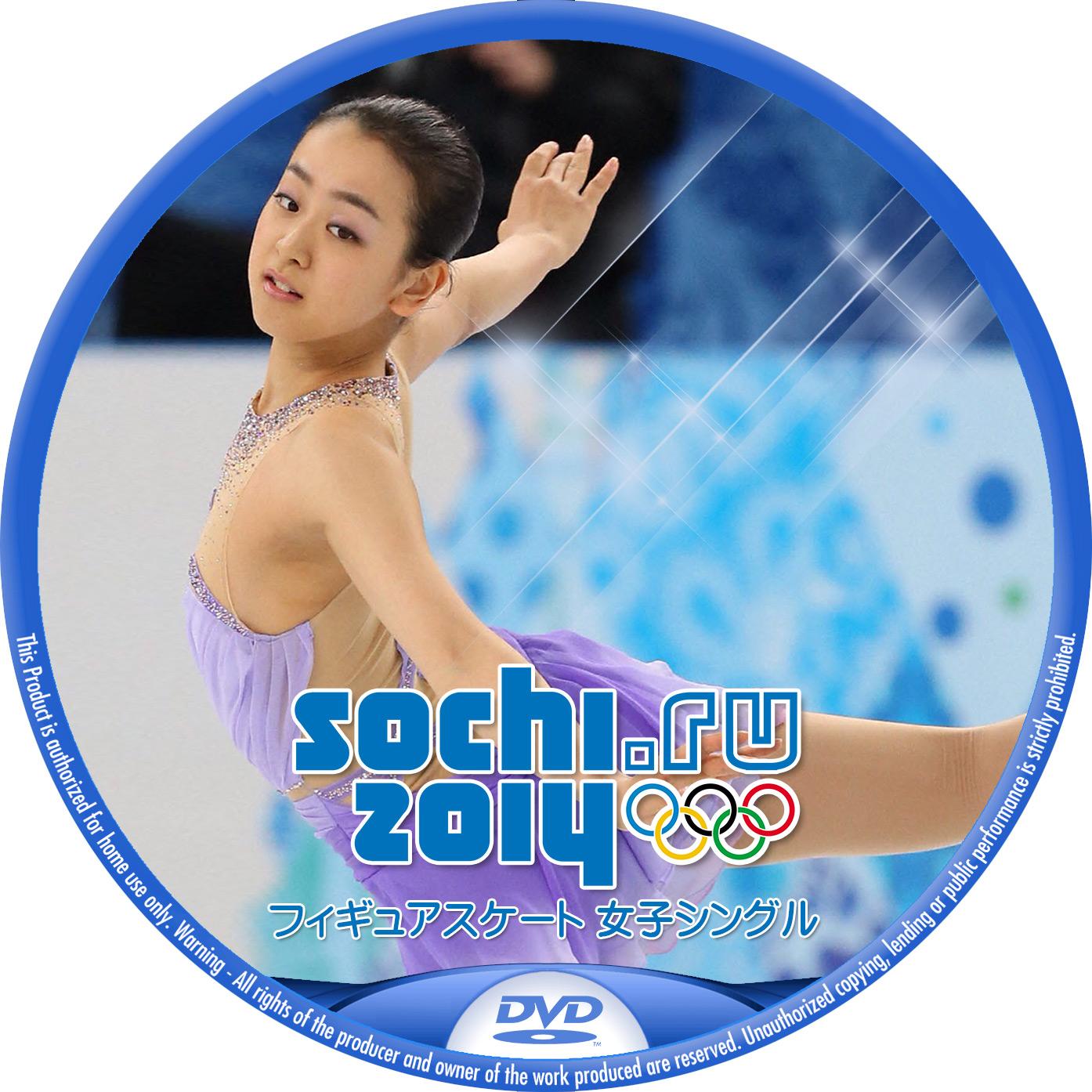 Sochi_Figure_Woens-DVD3