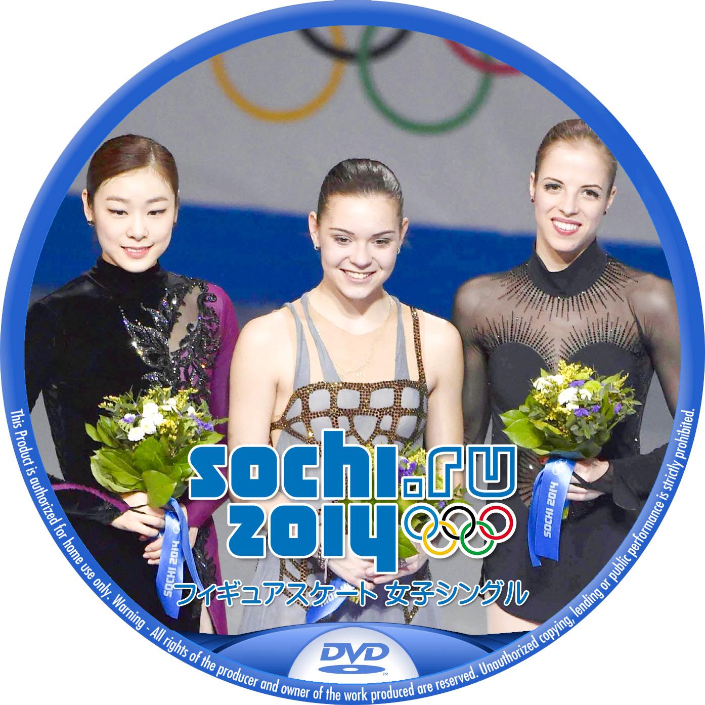 Sochi_Figure_Woens-DVD6