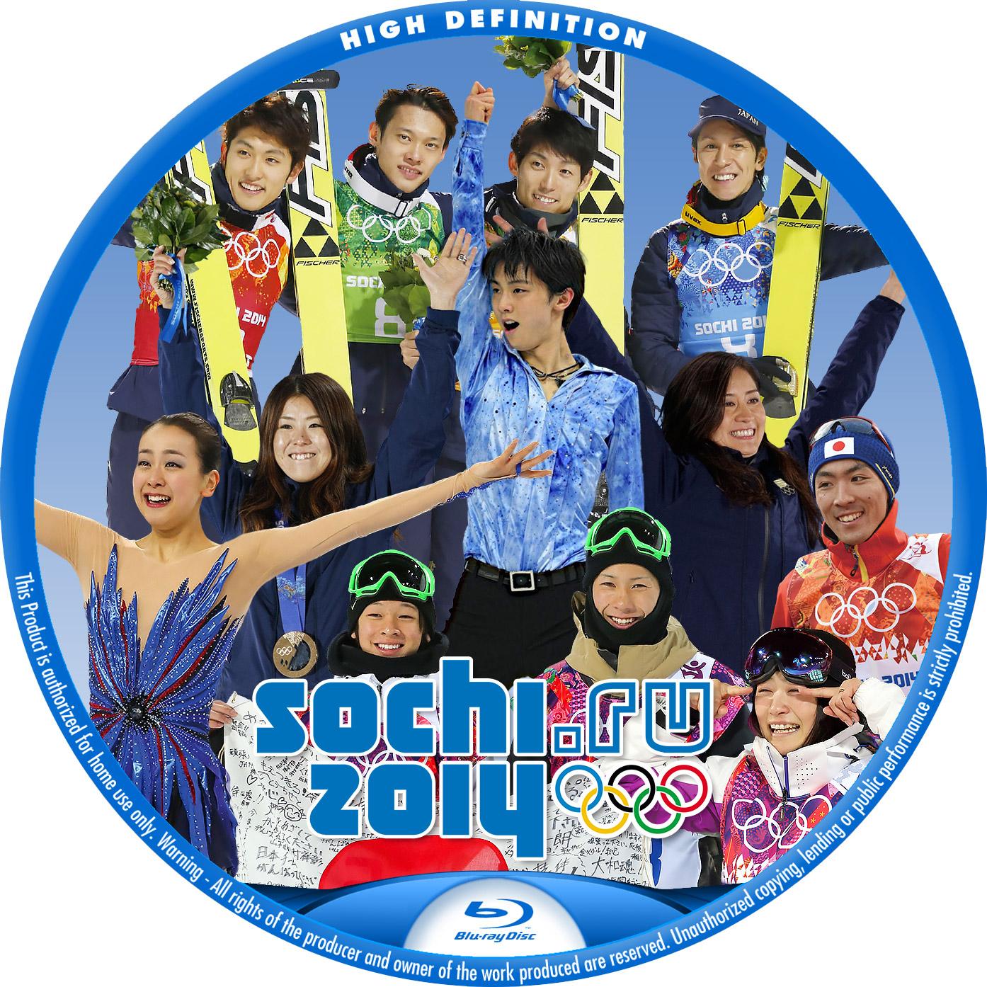 ソチオリンピック 日本人選手 BDラベル