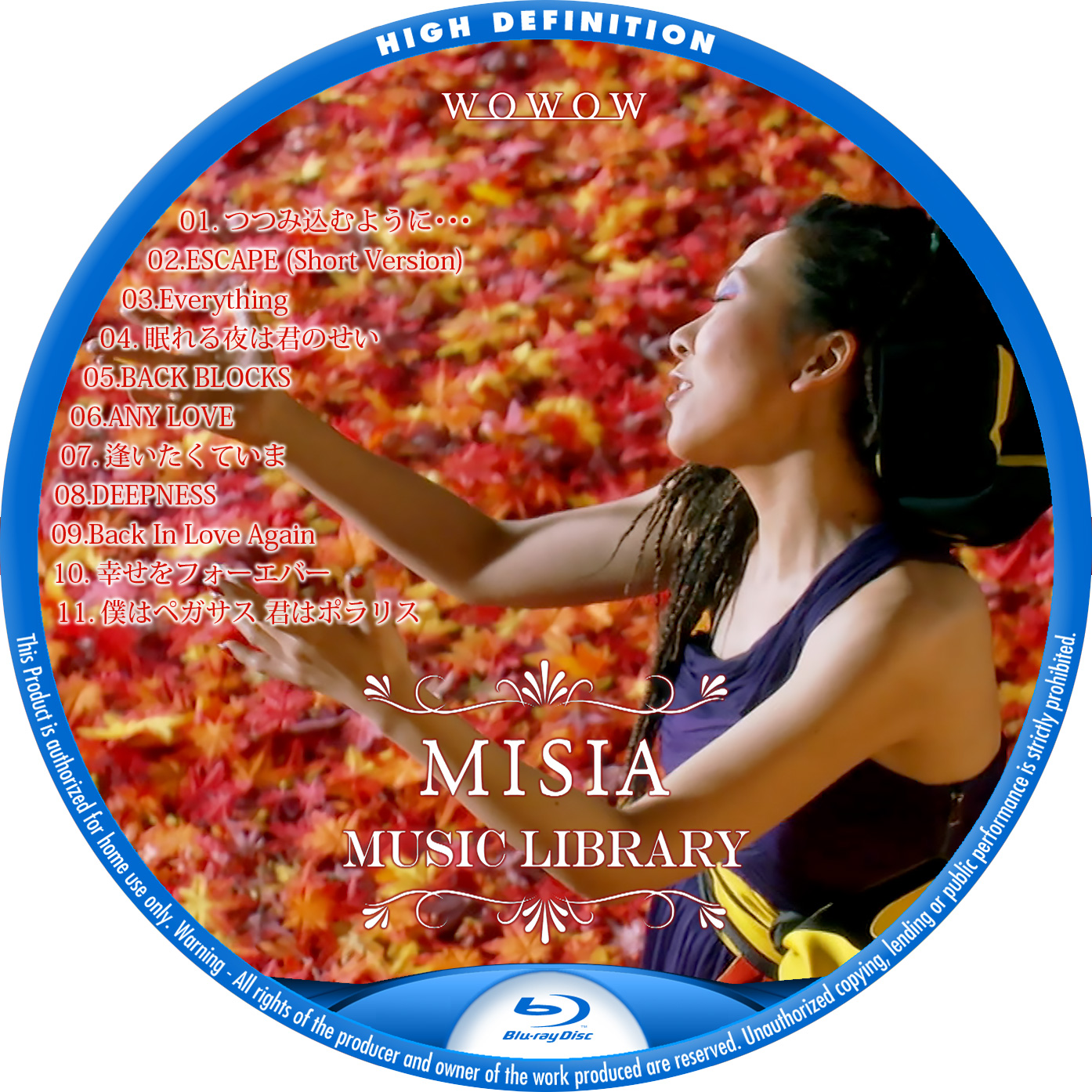 MISIA MUSIC LIBRARY BDラベル