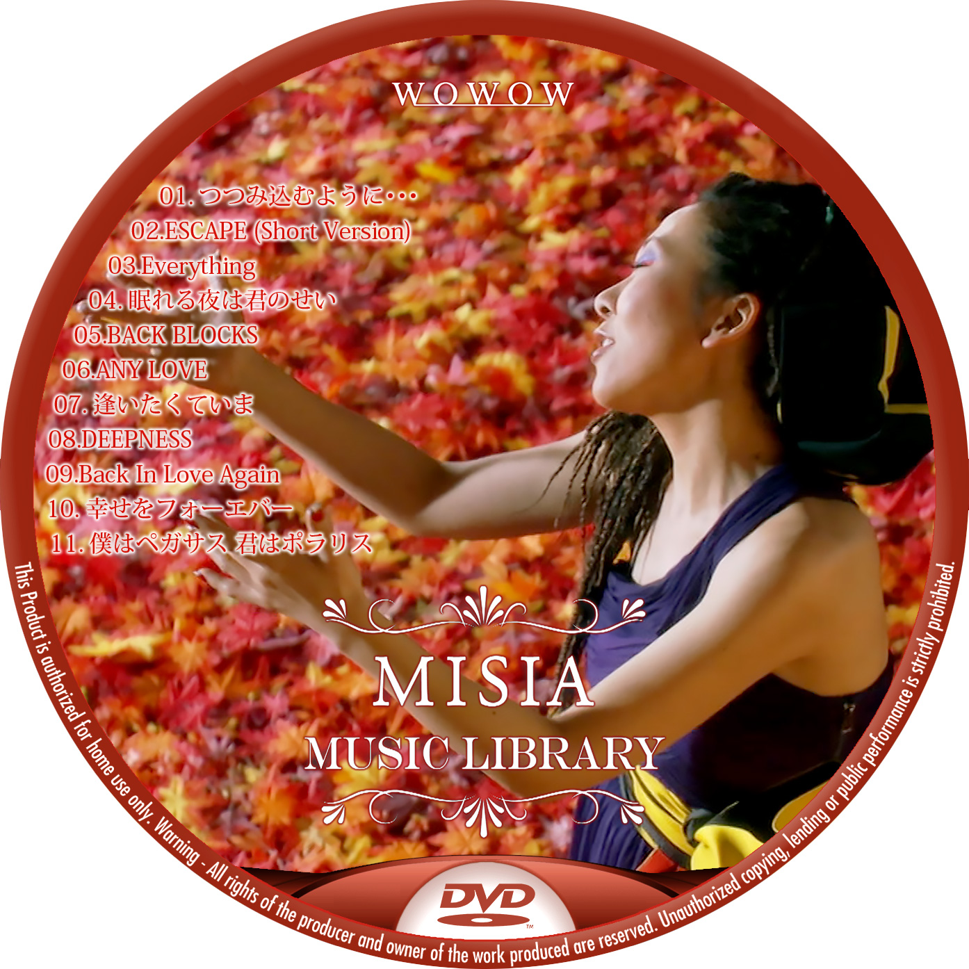 MISIA MUSIC LIBRARY DVDラベル