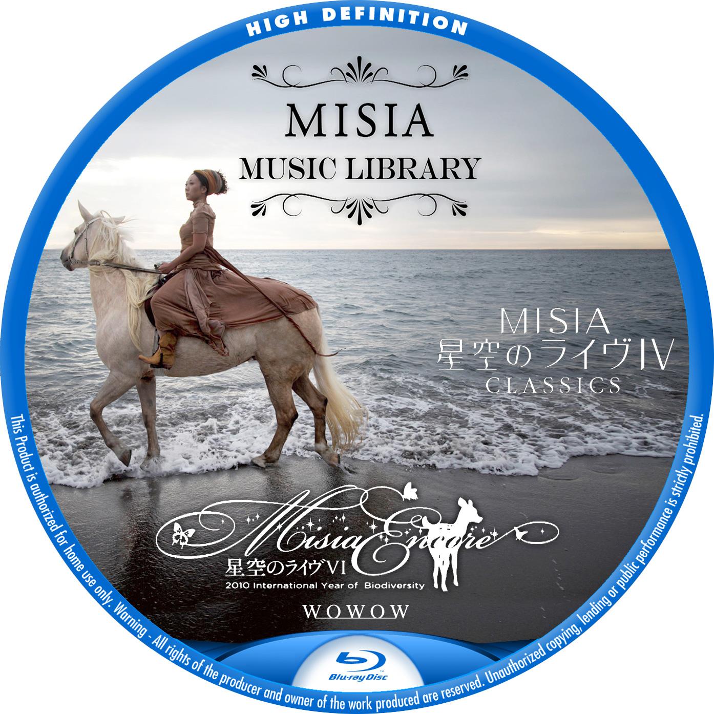 MISIAスペシャル BDラベル