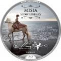 MISIAスペシャル DVDラベル