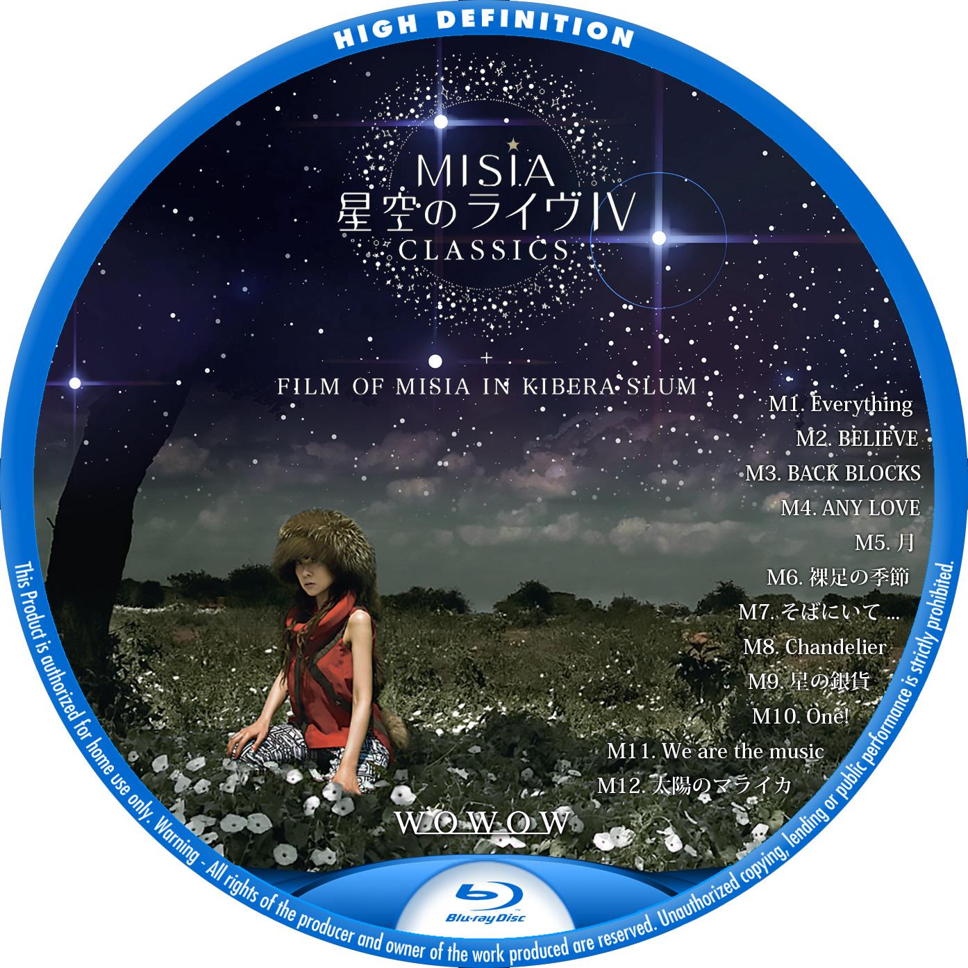 MUSIA 星空ライブ IV BDラベル