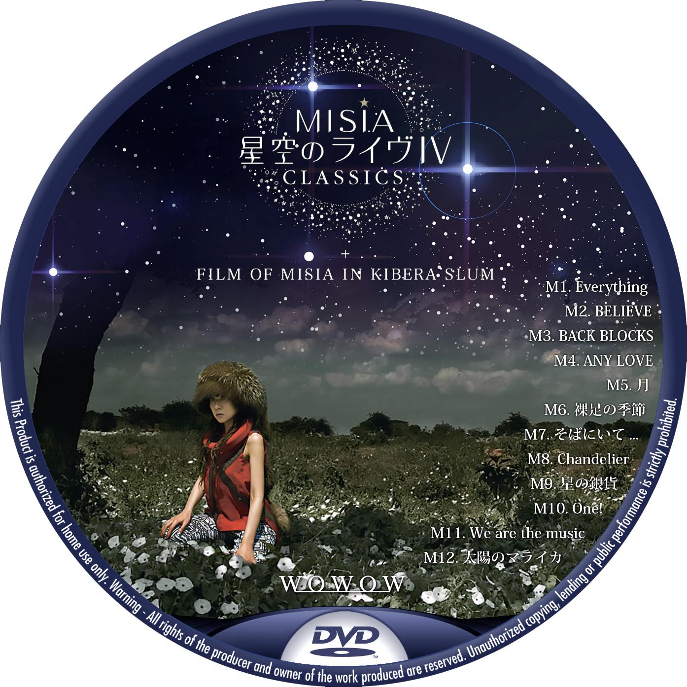 MUSIA 星空ライブ IV DVDラベル