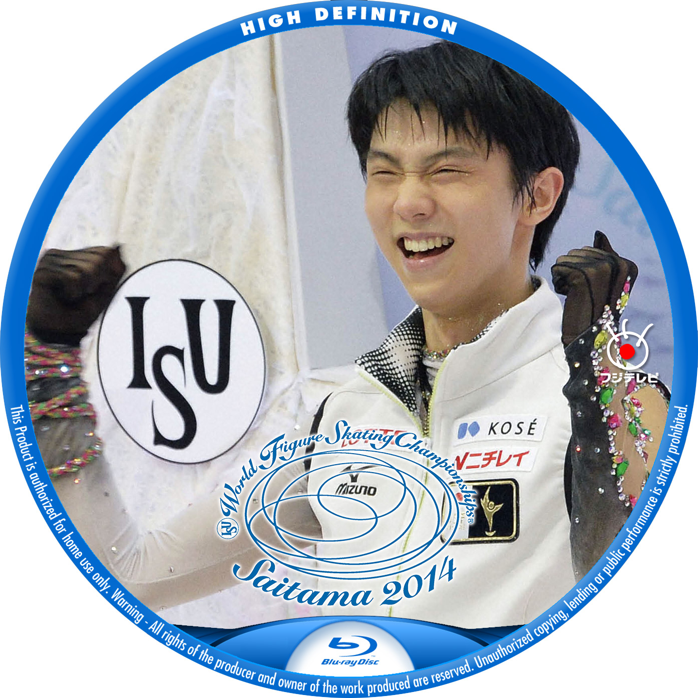 World_Figure_2014_Hanyu-BD