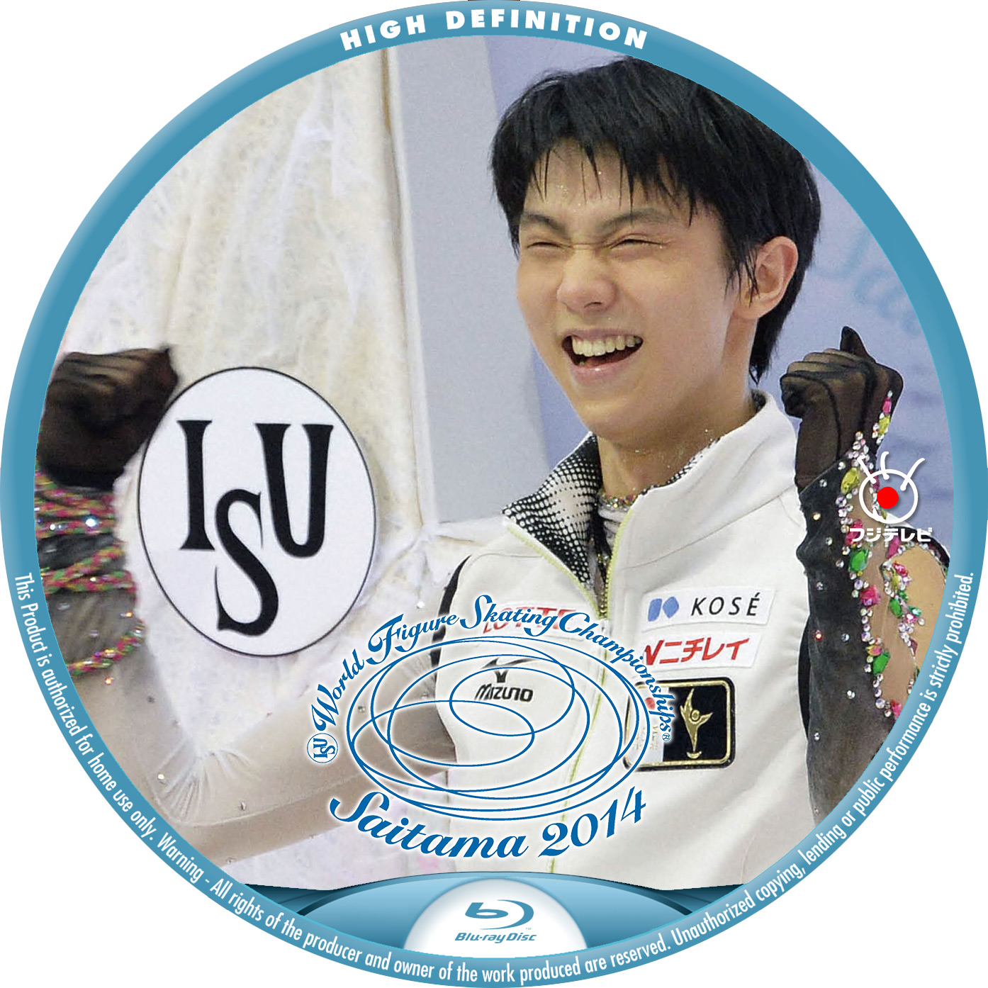 World_Figure_2014_Hanyu-BDc