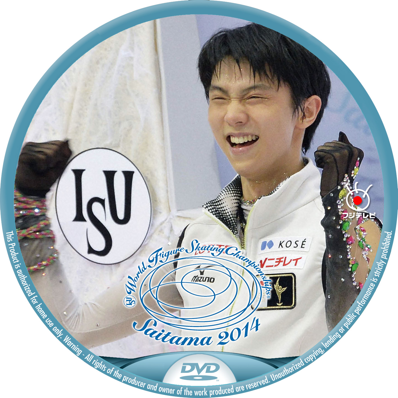 World_Figure_2014_Hanyu-DVD