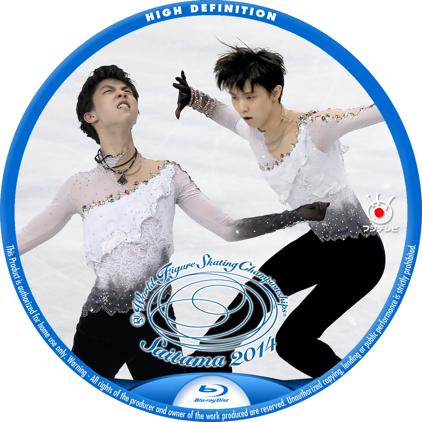World_Figure_2014_Hanyu2-BD