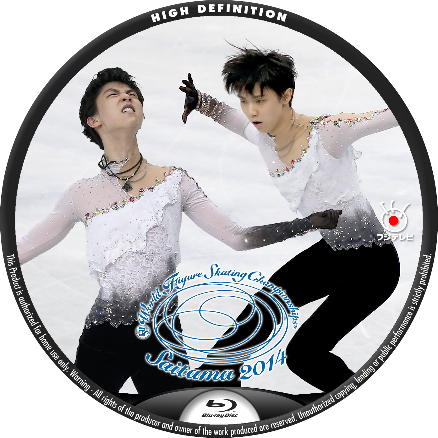 World_Figure_2014_Hanyu2-BDc