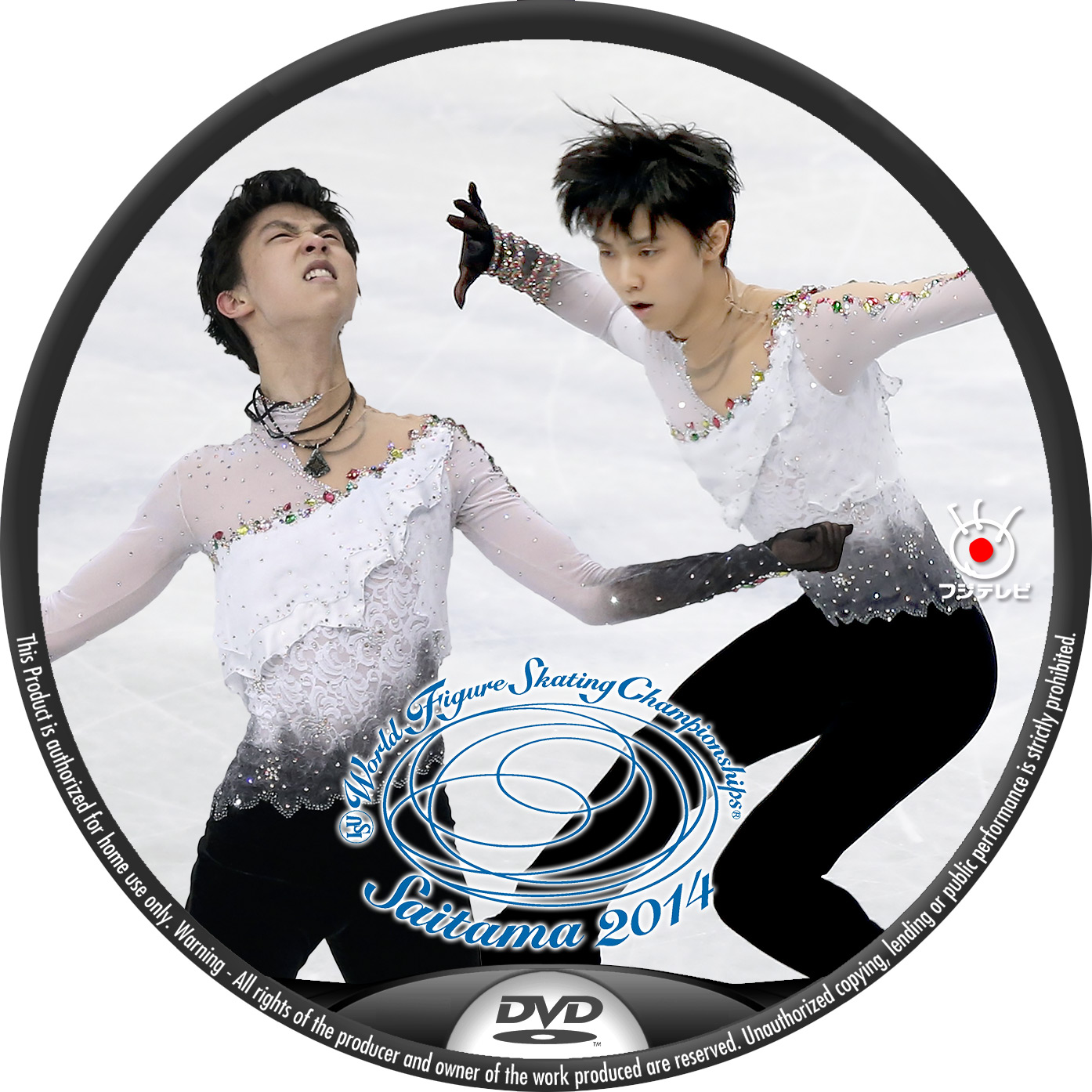 World_Figure_2014_Hanyu2-DVD