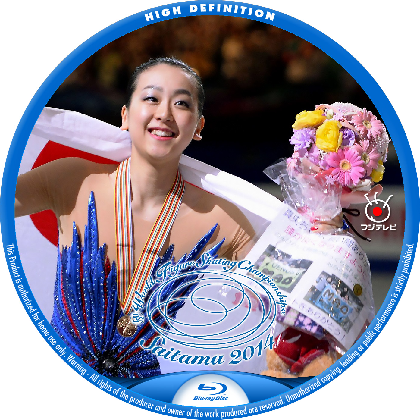 World_Figure_2014_Mao-BD