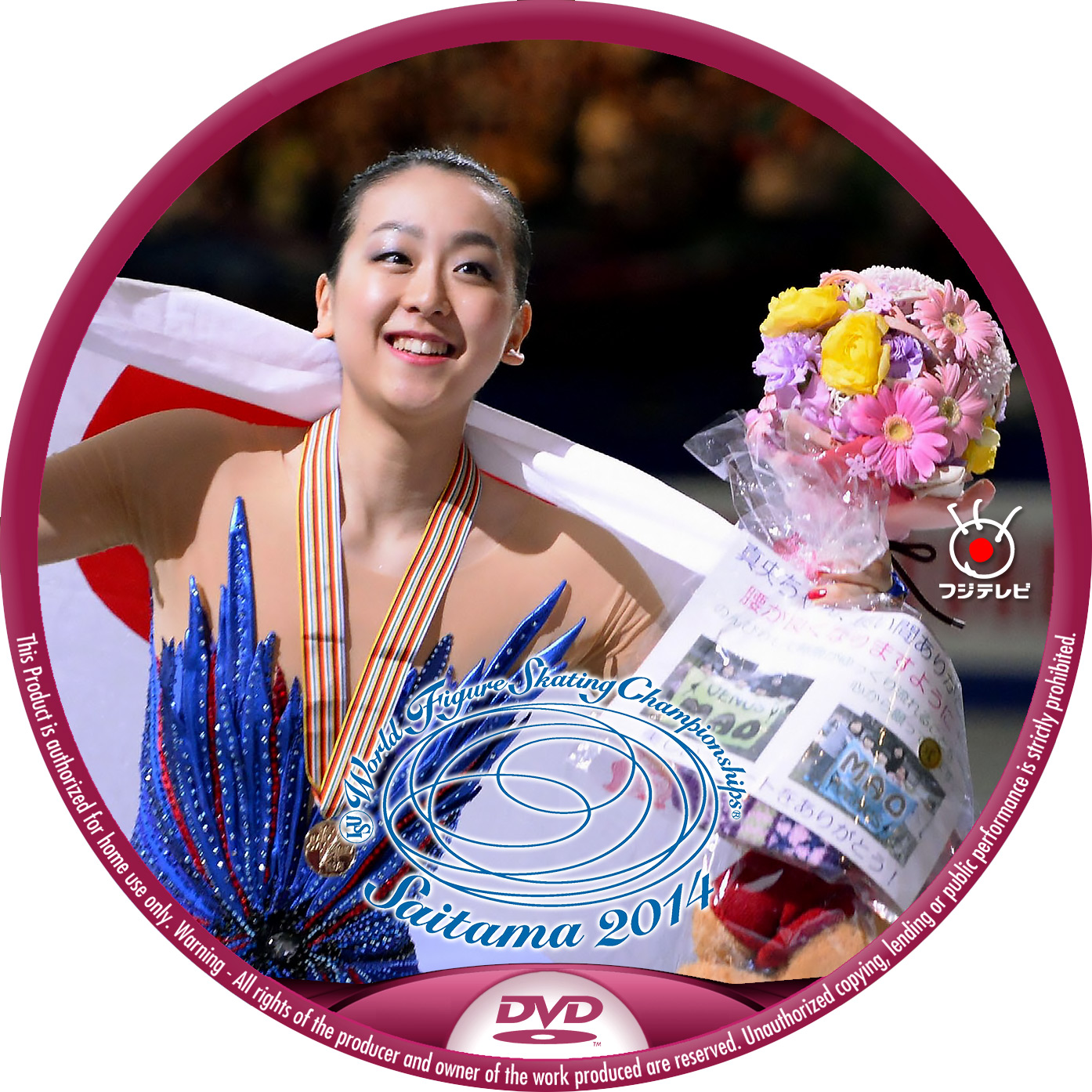 World_Figure_2014_Mao-DVD