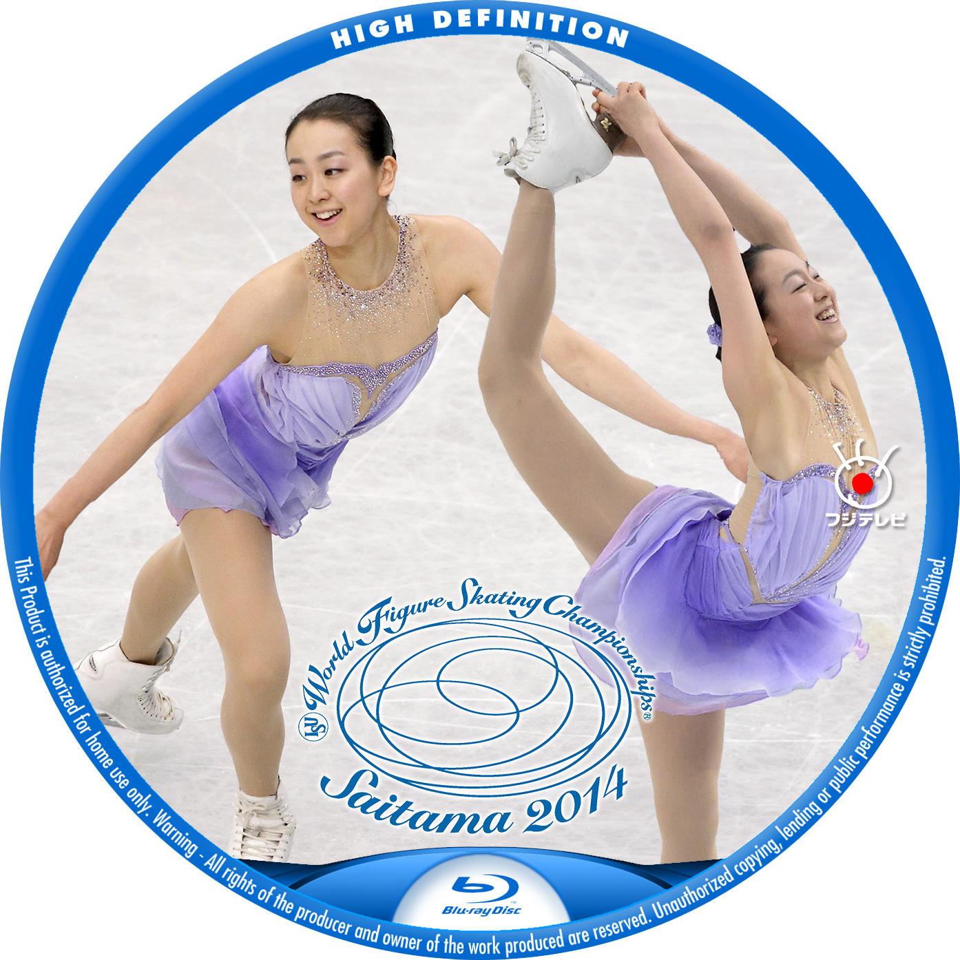 World_Figure_2014_Mao2-BD