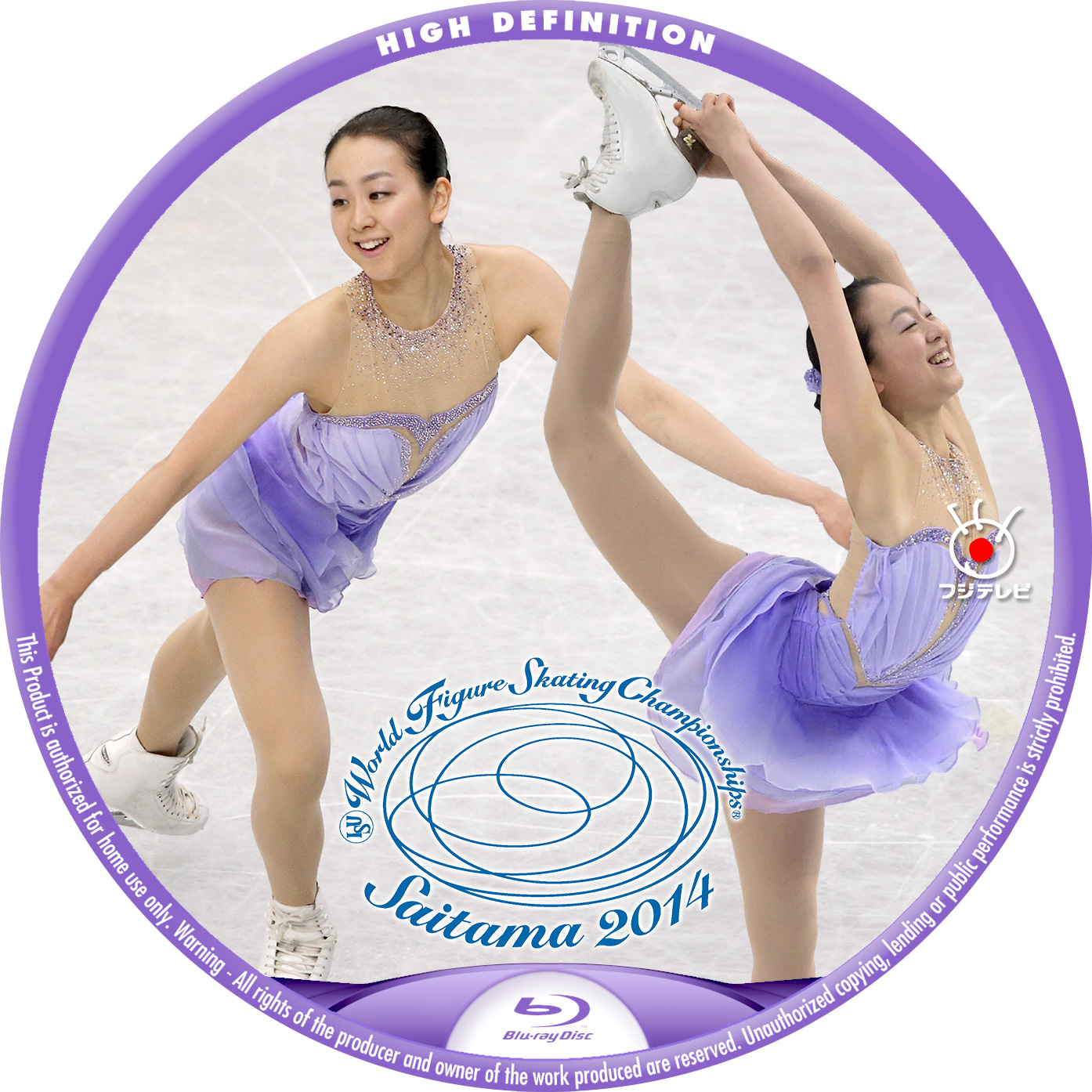 World_Figure_2014_Mao2-DVD