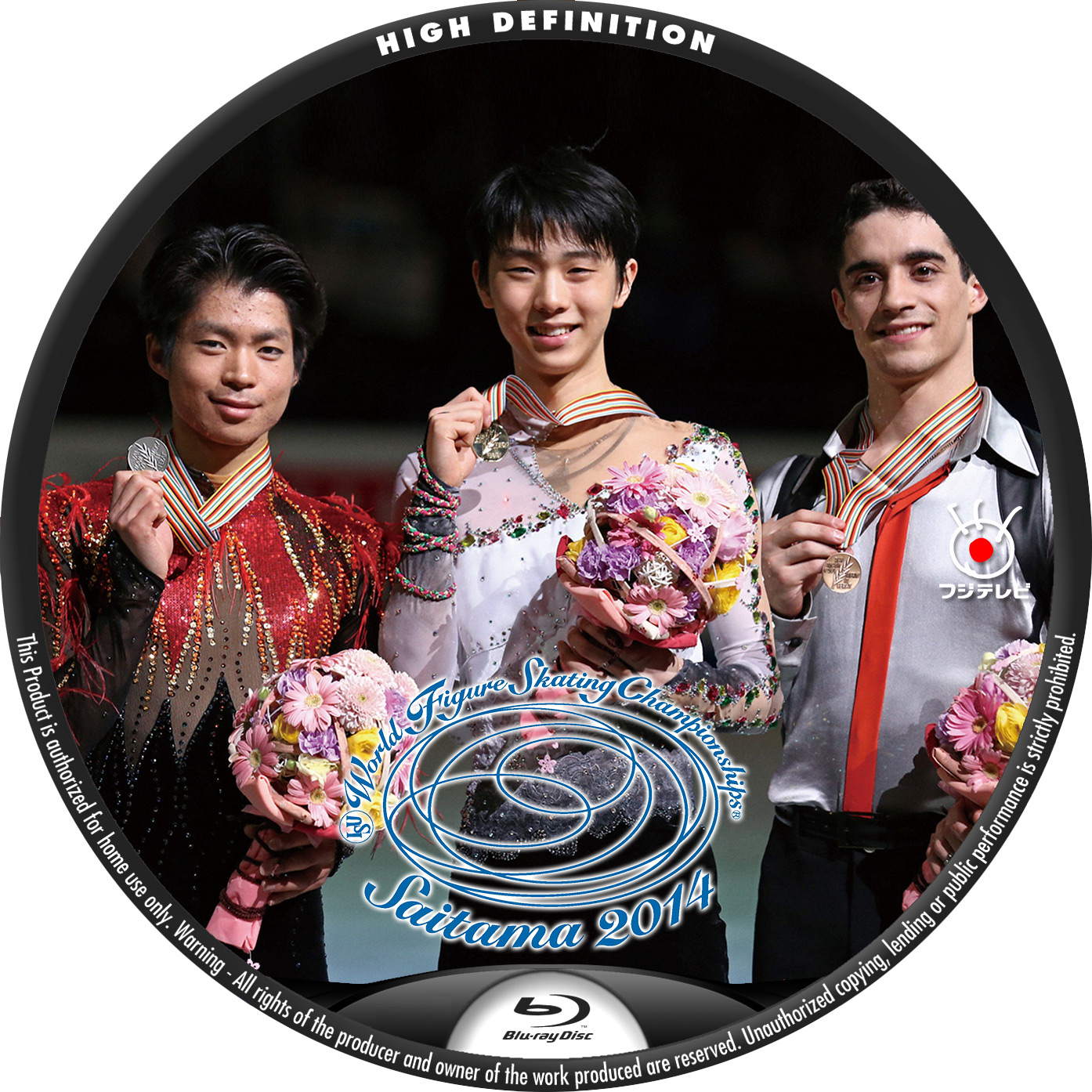 World_Figure_2014_Men-BDc