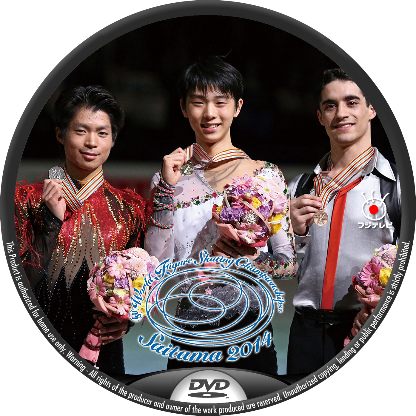 World_Figure_2014_Men-DVD