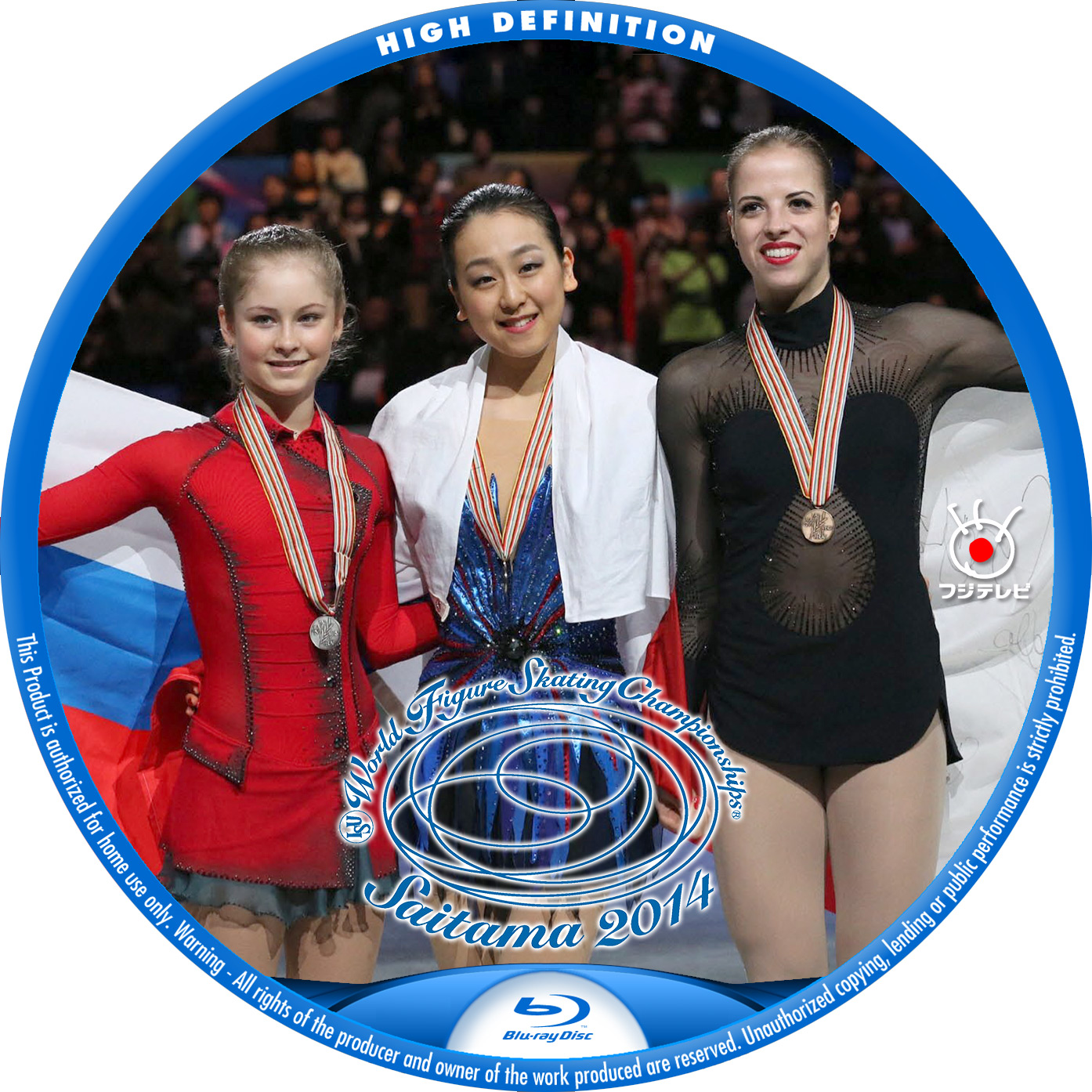World_Figure_2014_Women-BD