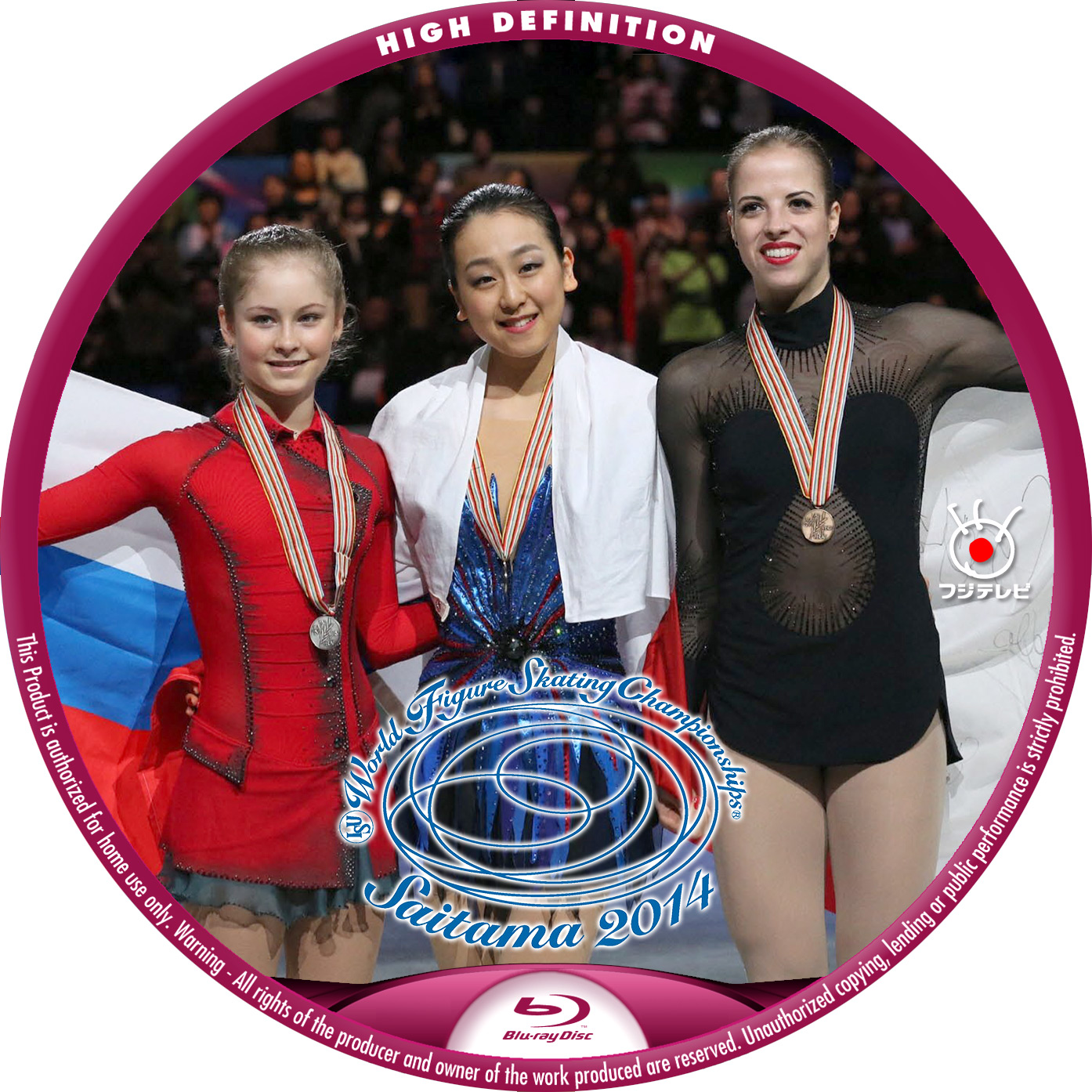 World_Figure_2014_Women-BDc