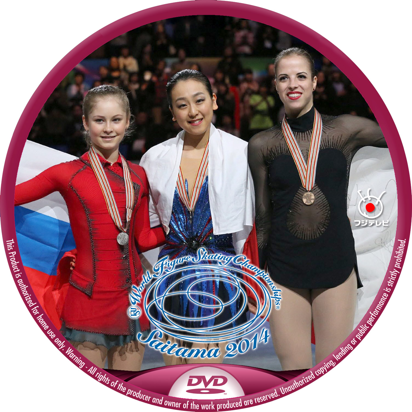World_Figure_2014_Women-DVD