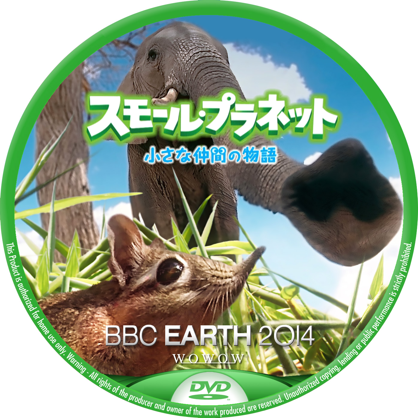 BBC_Small_Planet-DVD1
