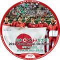 デビスカップ 日本 カナダ BDラベル