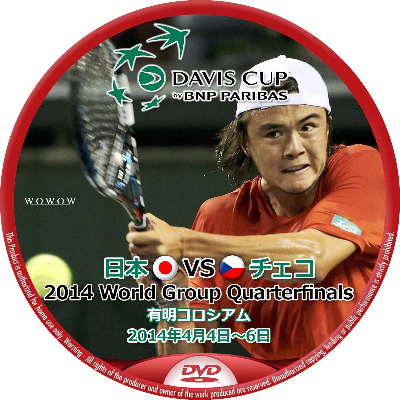 デビスカップ チェコ DVDラベル