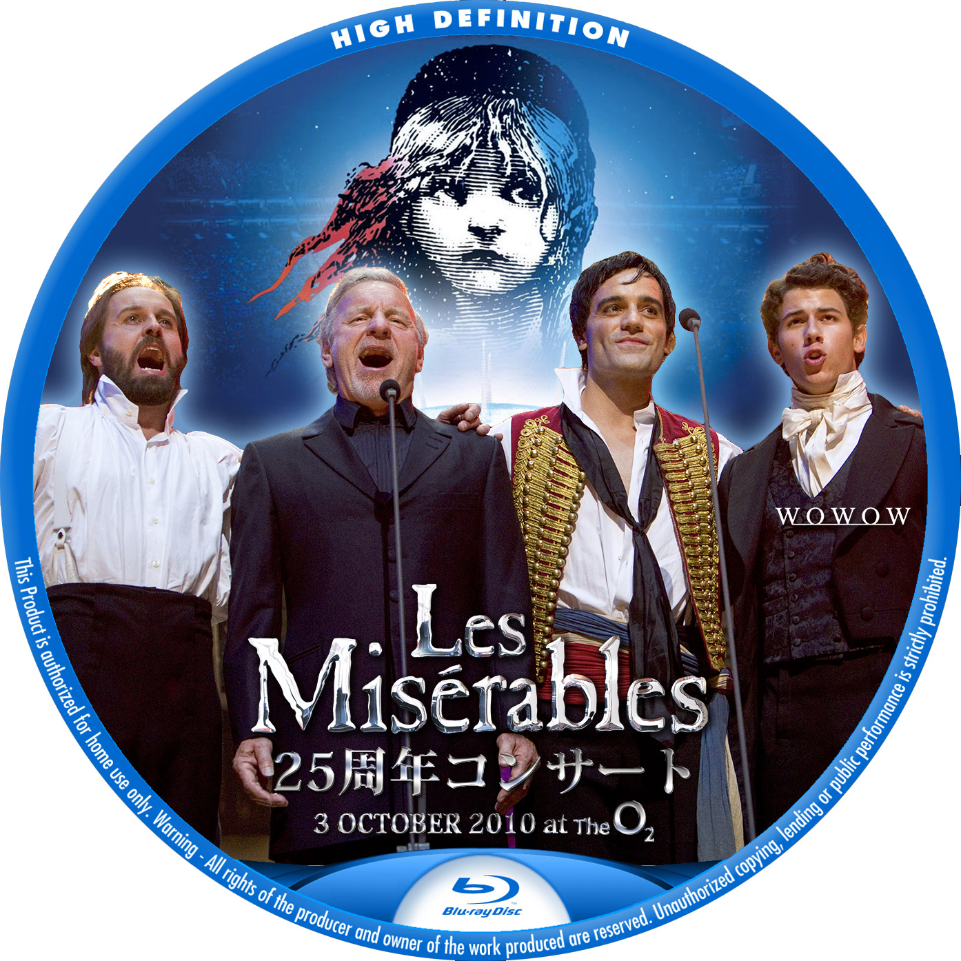 Les Miserables 25th BDラベル