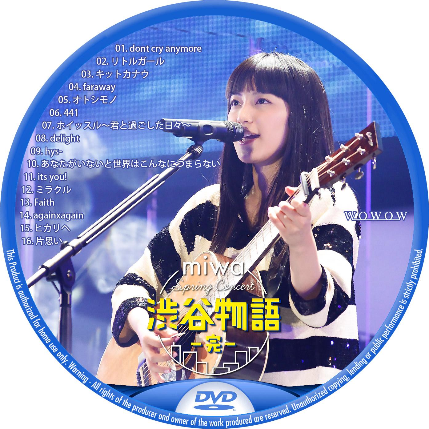 miwa wowow DVDラベル