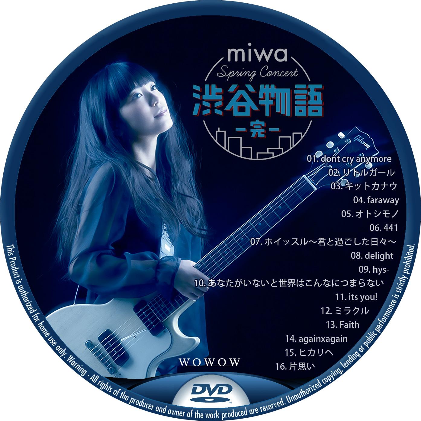 miwa Spring Concert 2014 DVDラベル