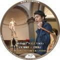 イタリア大紀行 向井理 Blu-ray ラベル