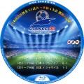 World Cup 1998 日本代表 ラベル