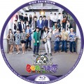 AMUSE つま恋 WOWOW Blu-ray BDラベル