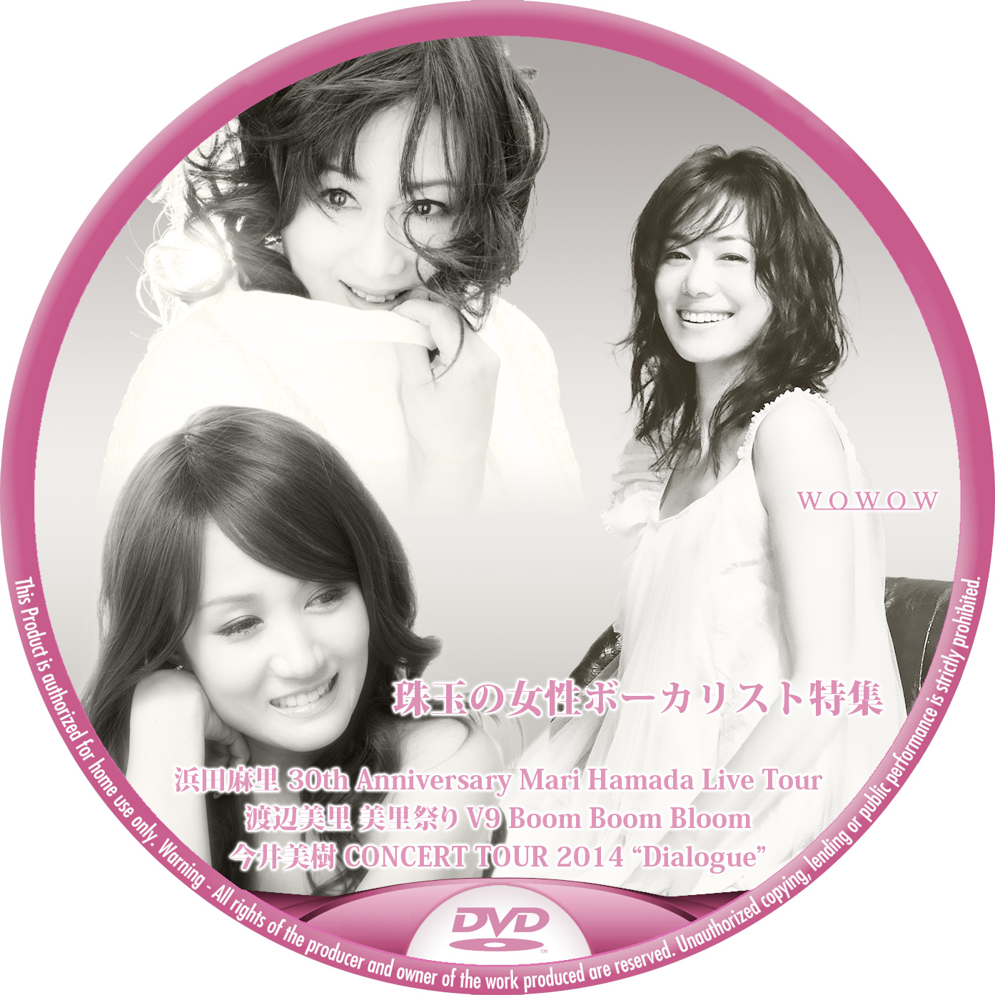 浜田麻里 渡辺美里 今井美樹 WOWOW DVDラベル