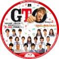 GTO シーズン2 2014 Blu-ray BDラベル
