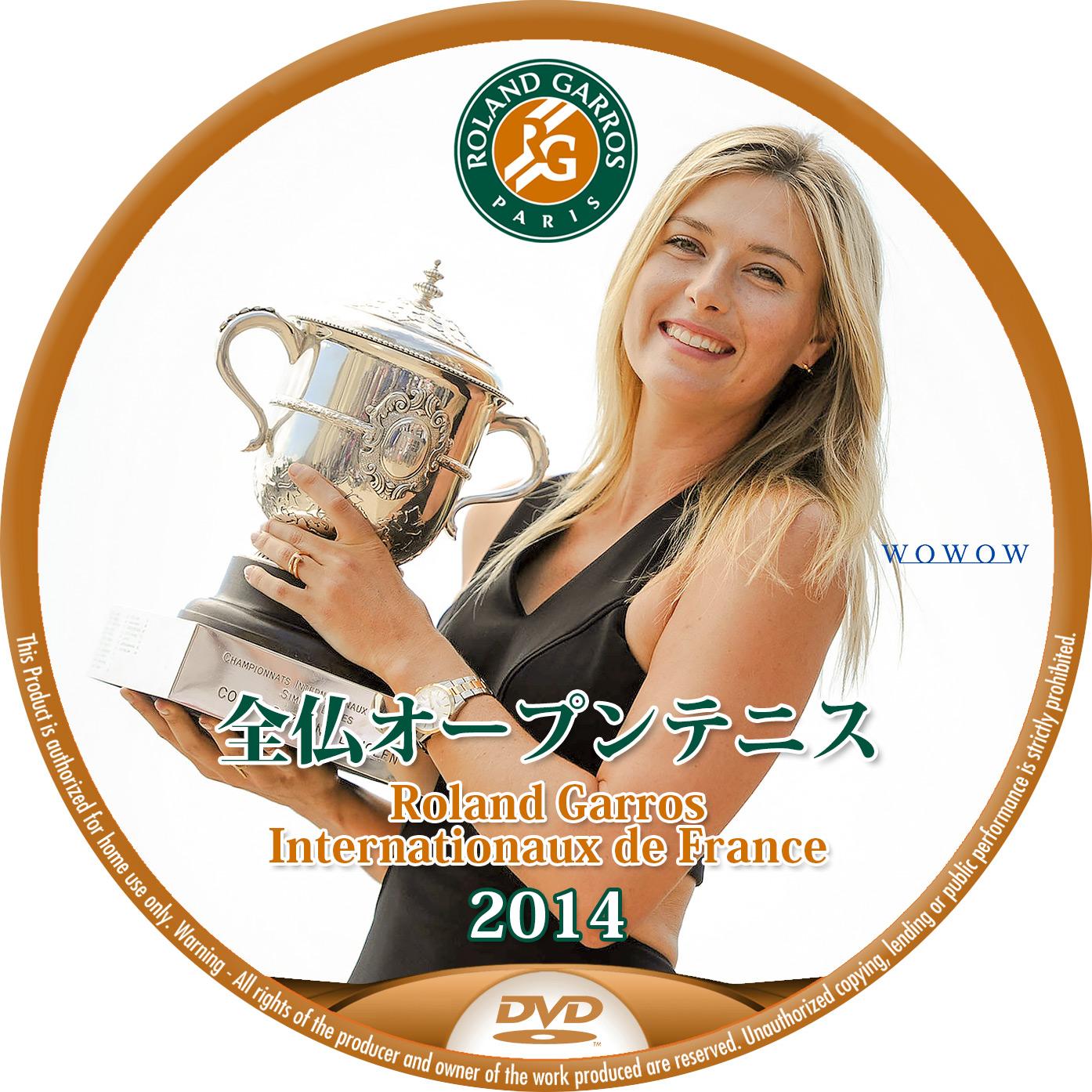 全仏2014 シャラポア DVDラベル