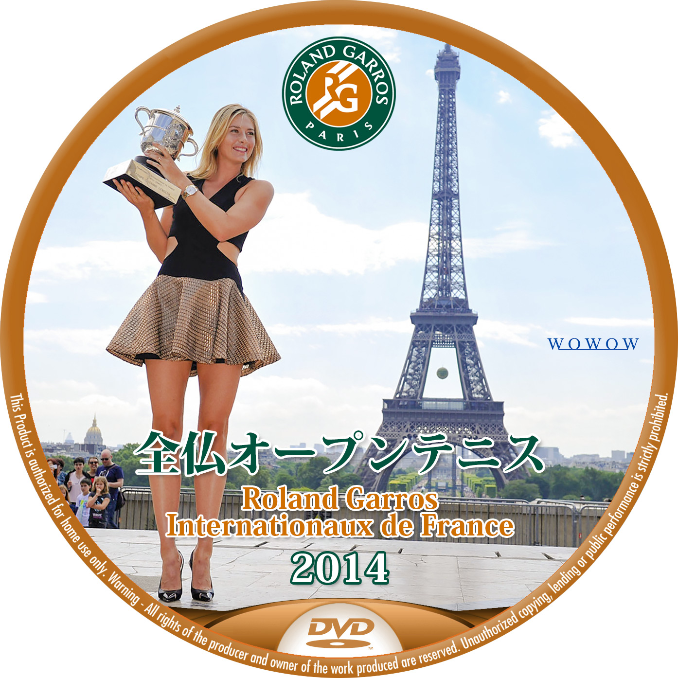 ローランギャロス2014 シャラポア DVDラベル