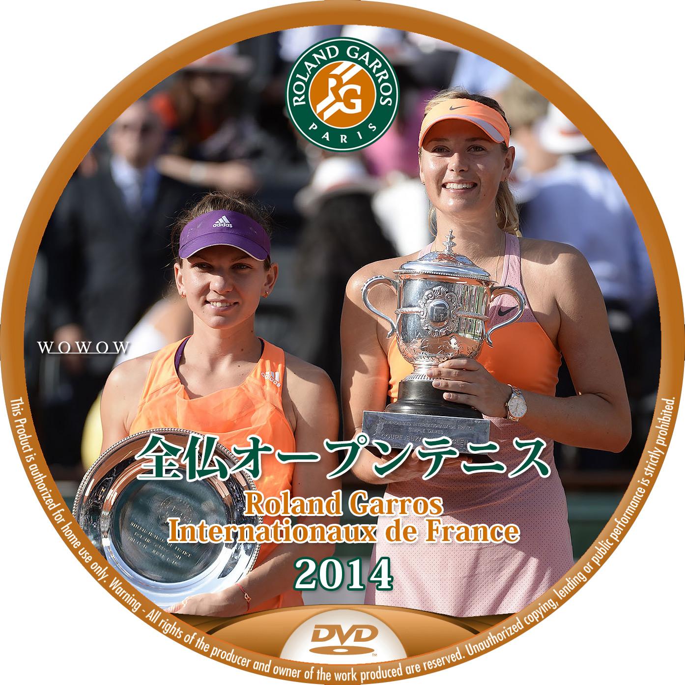 全仏2014 ハレプ DVDラベル