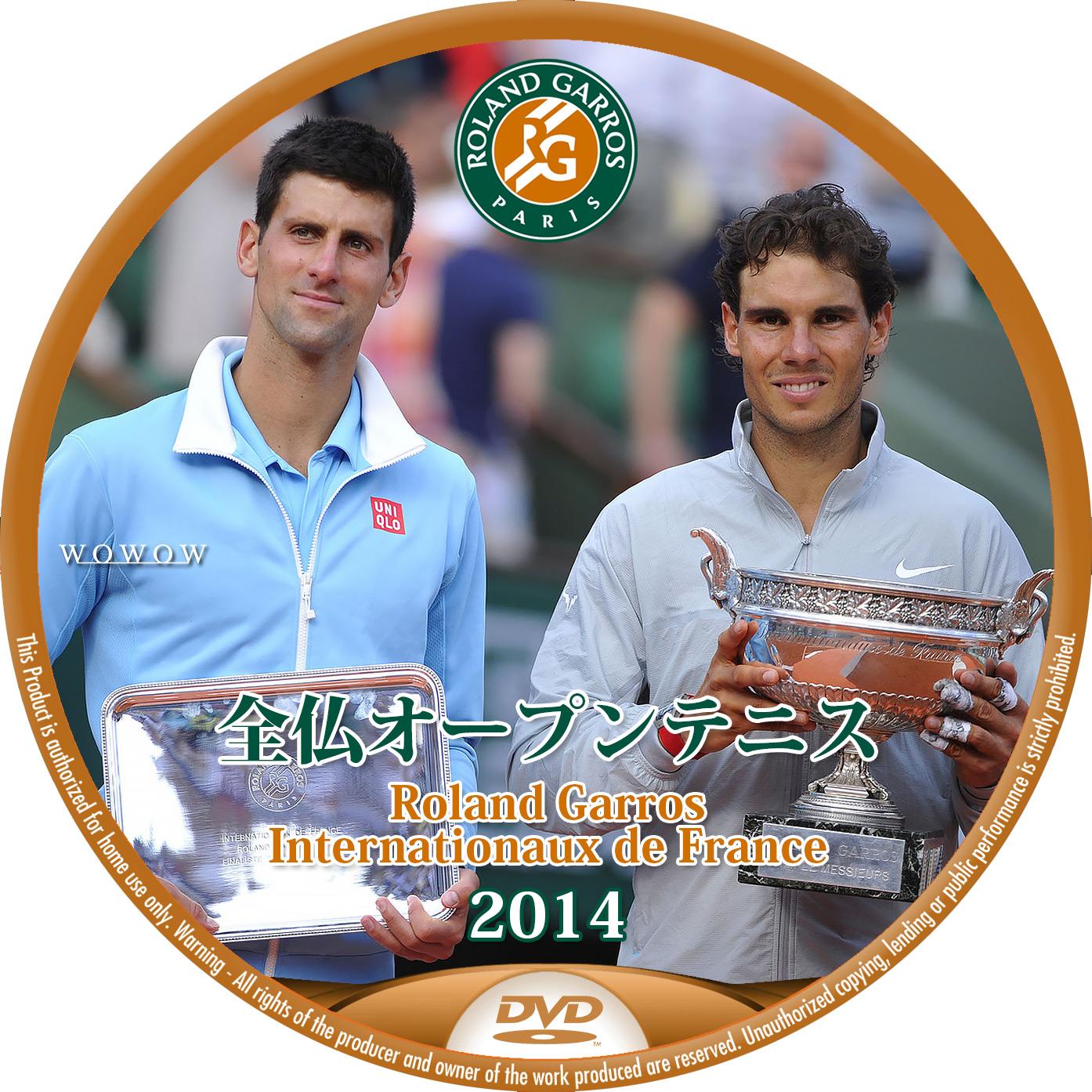 全仏2014 ナダル ジョコビッチ DVDラベル