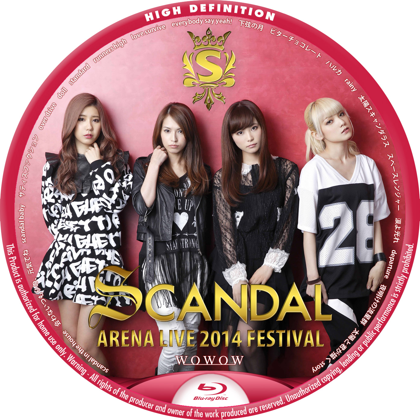 SCANDAL AREANA LIVE 2014 BD Blu-lay ラベル WOWOW