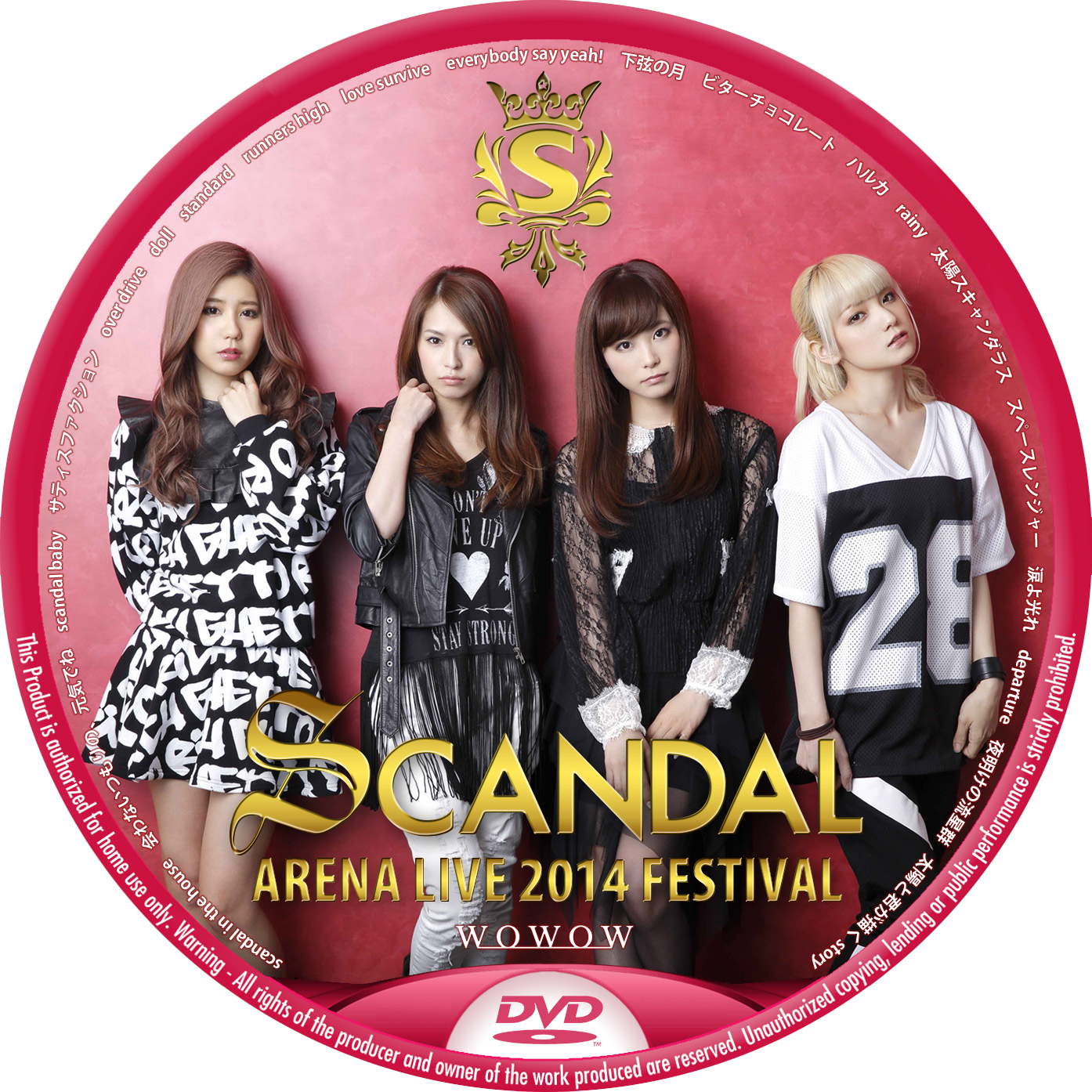 SCANDAL AREANA LIVE 2014 DVDラベル WOWOW