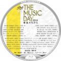 The Music day 2014 音楽のちから Blu-ray BDラベル