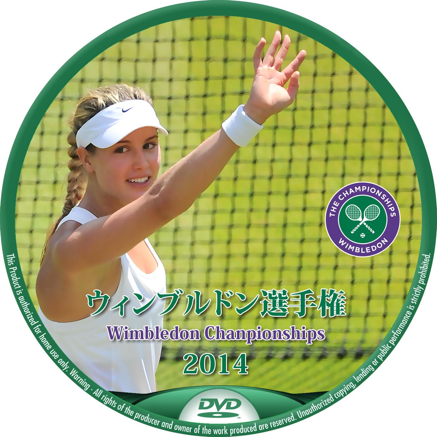 ウィンブルドン 2014 DVDラベル ブシャール