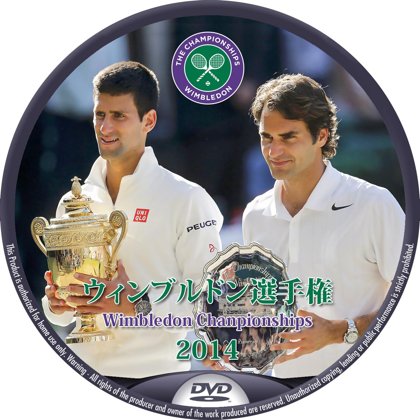 ウィンブルドン 2014 DVDラベル ジョコビッチ フェデラー