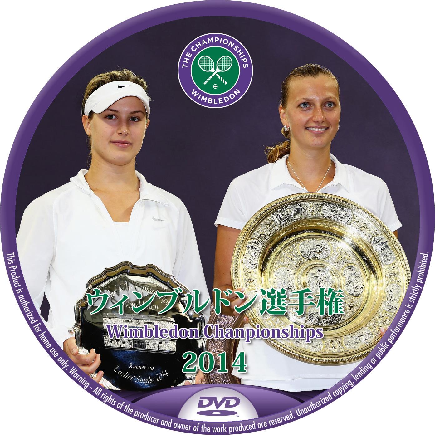 ウィンブルドン 2014 DVDラベル クビトバ ブシャール