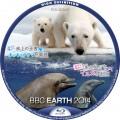 BBC EARTH 2014 スパイカム WOWOW BDラベル Blu-ray