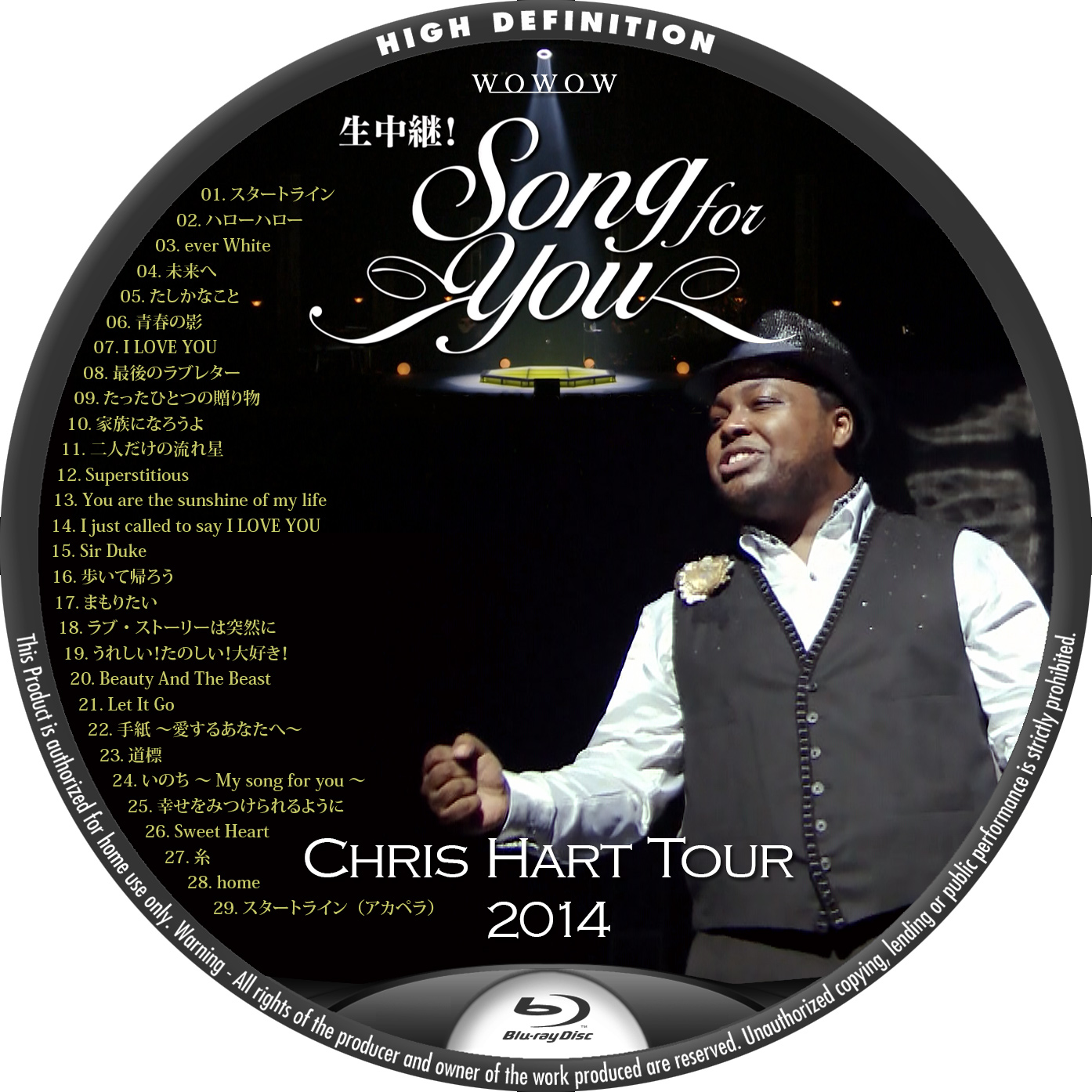 クリス・ハート Tour2014 Song for You Blu-ray BDラベル